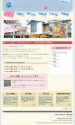 幼稚園様Webデザイン+コーディング