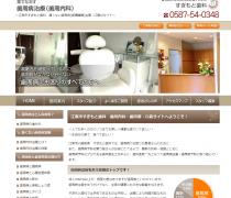 江南市すぎもと歯科 痛くない歯周病・口臭治療のサイト