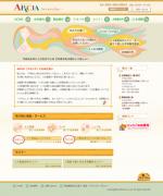 ARCIA(アルシア)乳がん患者様のための人工乳房_ARCIA(アルシア)_-人工乳房、ニップル(人工乳頭)、乳房パッド